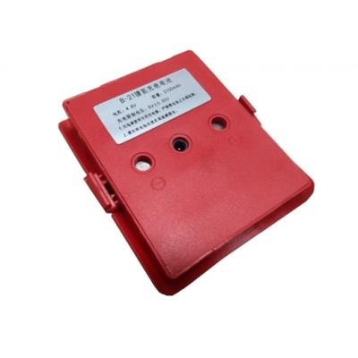 Bateria Kolida KB-21 p/ nível digital dl-202