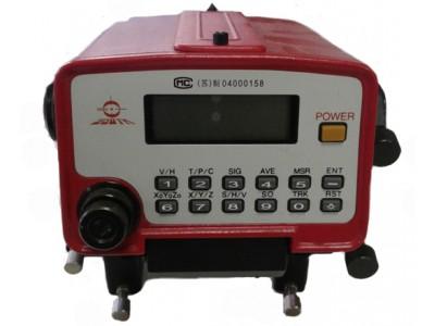 Distanciômetro South ND-1000