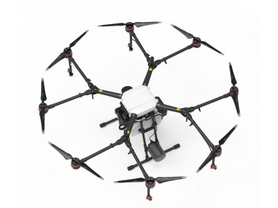 Drone DJI Agras MG-1P