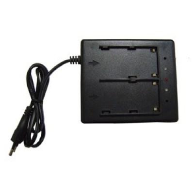 Carregador South GPS 9200/9600/S66/H66/S82T